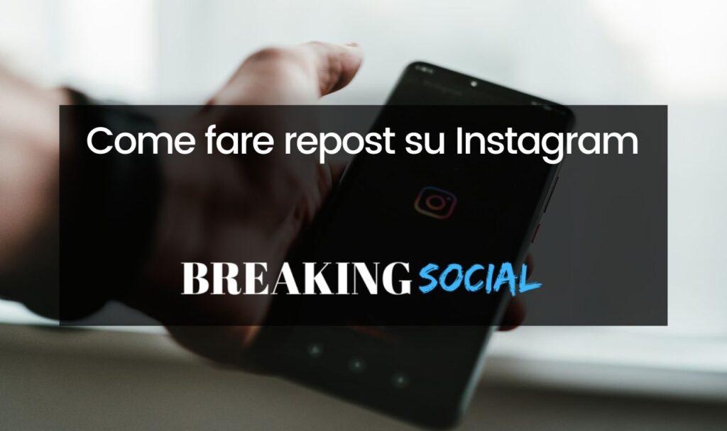 Come fare repost su Instagram