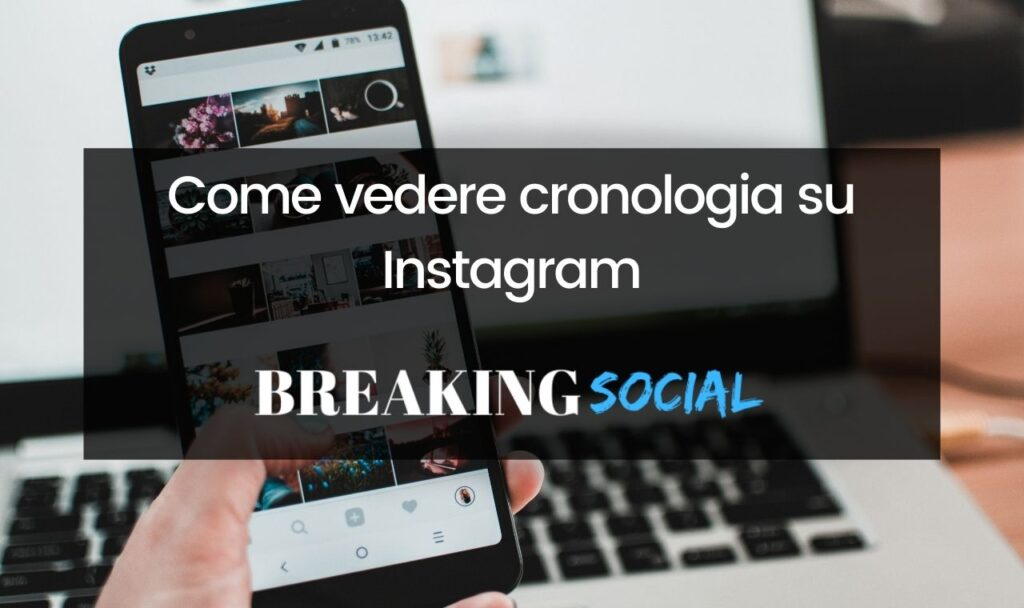 Come vedere cronologia Instagram