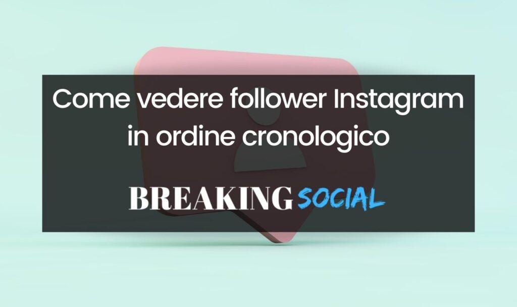 Ordine follower Instagram: come vedere follower Instagram in ordine cronologico